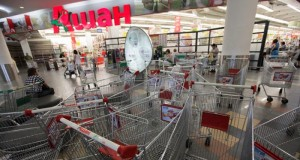 Auchan_Retail_Russia_Fined_1_Mln_Rubles