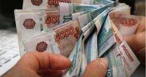 Bank_Russia_Inflation_Fall_4_Percrnt_Two_Years