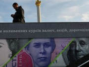 Kiev_Gets_Default_Rating_Fitch_Agency