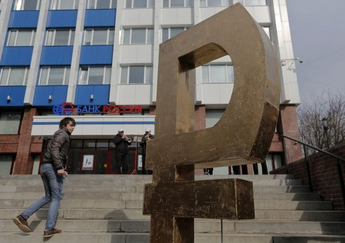 Central_Bank_Russia_Kept_Key_Rate_11_Percent
