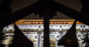 Central_Bank_Russia_Revoked_Licences_Three_Moscow_Banks