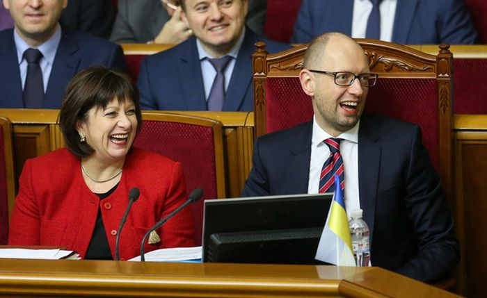 Deadly_Budget_2016_Adopted_Ukraine