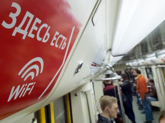 Wi-Fi-Network_Disappeare_Moscow_Metro