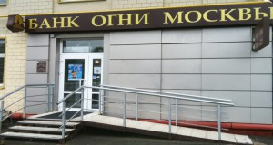 bank_ogni_moscow