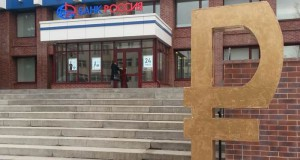 Bank_Commission_Paying_Utility_Bills_Russia_Be_Limited