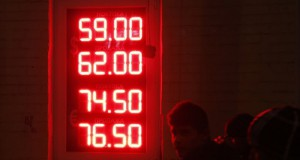 Experts_Prognosis_Dollar_Strike_Back_60_Rubles_Range_End_2016