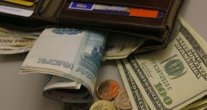 Paying_Traffic_Police_Fines_Discount_50_Percent_Actively_Used_Russia