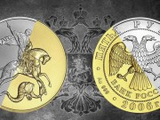 Russian_Central_Bank_Use_4_Tons_Gold_Produce_Special_Edition_Coins_2016