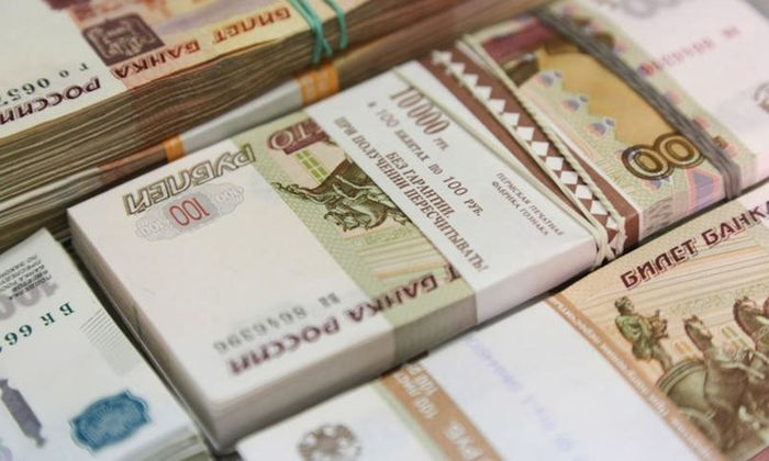 Central_Bank_Russia_Says_Fed_Decisions_Not_Drop_Ruble