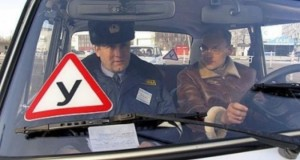 Driver_License_Exams_Rules_Reconsider_Russia