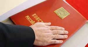 Oath_Officials_Implementation_Russia_President_Order