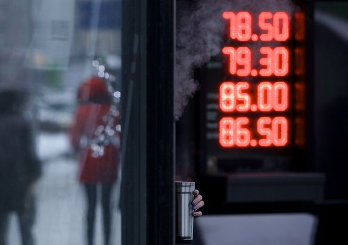 Ruble_Prepares_Grow_After_Qatar_OPEC_Members_Meeting_16_February