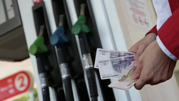 Russian_MinEnergo_Prevents_Oil_Prices_Growth_10_Percent_During_2016