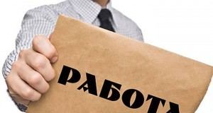 Unemployment_Benefits_Russia_Grow_70_Percent_Law_Project