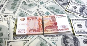 Washington_Recommends_Banks_Refuse_Buy_Russian_Government_Bonds