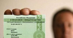 Bankers_Russia_Got_Access_Clients_Pension_Savings_Data