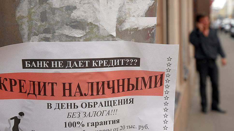 Central_Bank_Russia_Suggested_Limit_Number_Loans_Per_Person