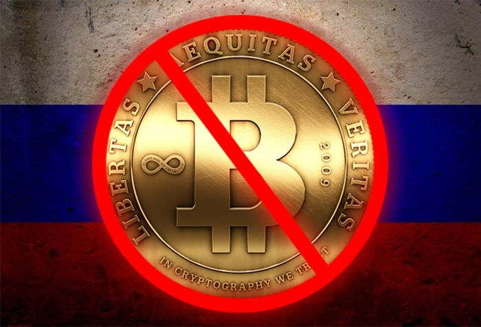 Central_Bank_Russia_Toughens_Penalties_Trafficking_Cryptocurrency