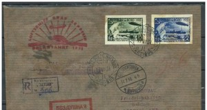 Fake_Stamps_Envelopes_Caused_Damage_28_Bln_Rubles_Russia