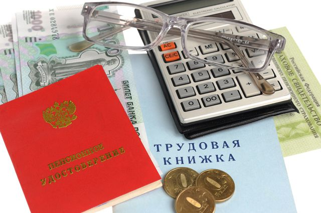 Rising_Retirement_Age_Russia_Planned_Be_Smoothly