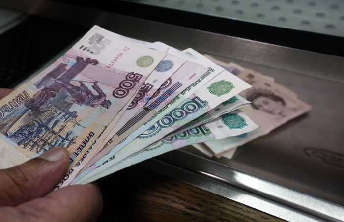 Ruble_Expecting_Weakening_After_Tax_Payments_Period_End_Russia
