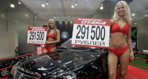 Russian_Automarket_Meet_Cars_Prices_Growing_15-20_Percent_2016