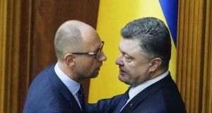 Yatsenyuk_Asked_Poroshenko_For_Political_Integrity_Ukraine