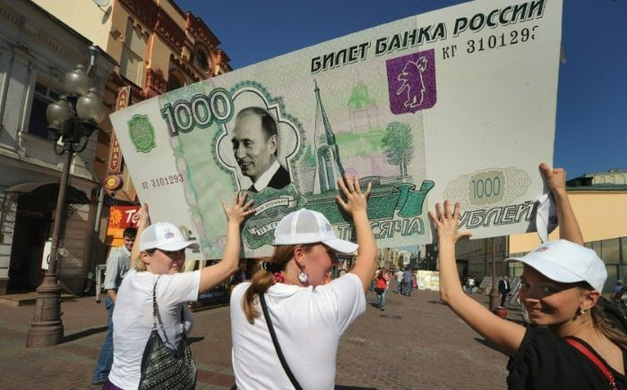 Artificial_Retention_Russian_Ruble_Rate_Called_Central_Bank_Russia_Impossible