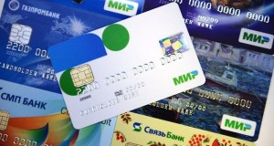 Bnk_Card_Mir_Become_Contactless_Russia_Until_End_2016
