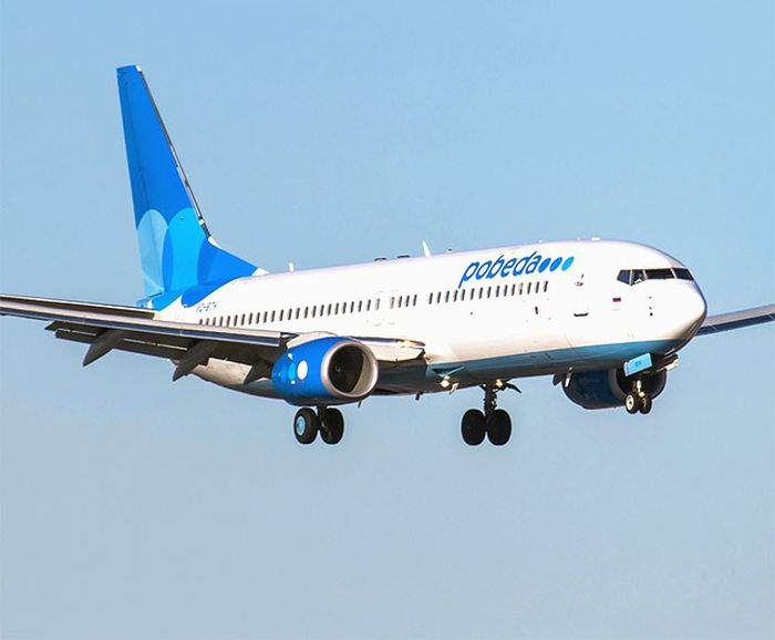 Low_Cost_AirLines_Russia_Passed_Check
