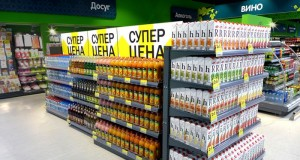 Price_Tags_Requirements_Russian_Shops_Adviced_Toughen