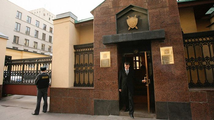 Russian_Prosecutors_General_Office_Interested_Panama_Documents_About_Offshores