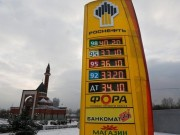 State_Government_Russia_No_Reasons_Fuel_Prices_Grow_April