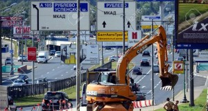 First_10_Bln_Rubles_Earned_Platon_System_Gone_Roads_Reconstruction_Russia