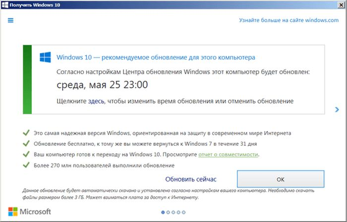 Microsoft_Activates_Pressure_Old_Windows_Versions_Owners
