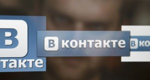 Russian_Officials_Restricted_Using_Social_Network_Accounts