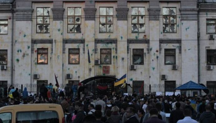 Russian_Diplomatic_Mission_Kiev_Ukraine_Smashed_Ukrainian_Radicals_No_Reaction_Moscow