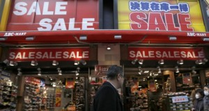 Retail_trade_in_Japan_is_dying