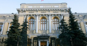 CBR_has_attracted_deposits_on_400_billion_rubles_from_banks