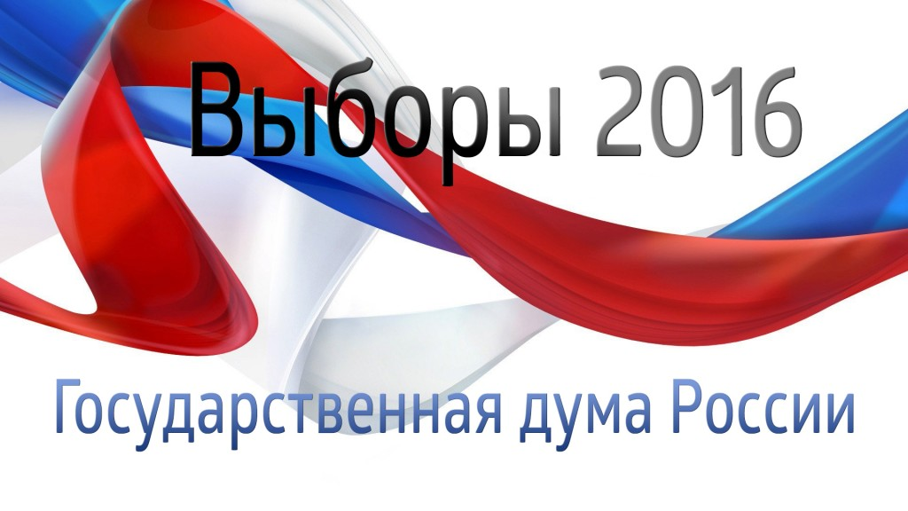 Elections_for_the_future_of_Russia – as_it_was