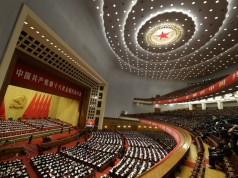 In_China,_held_a_secret_meeting_of_the_Communist_party_of_China
