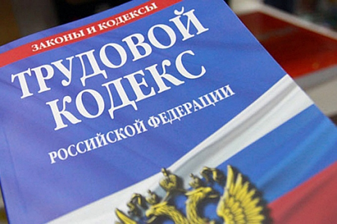 In_Russia_plan_to_change_labour_laws_beyond_recognition