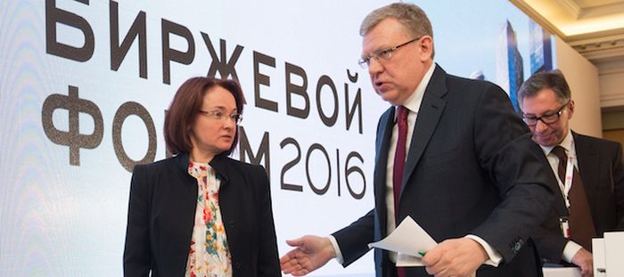 Central_Bank_Curbed_Banking_Crisis_Russia_Western_Analysts_Say