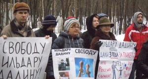 Russian_dissident_Dading_accuses_prison_staff_of_torture