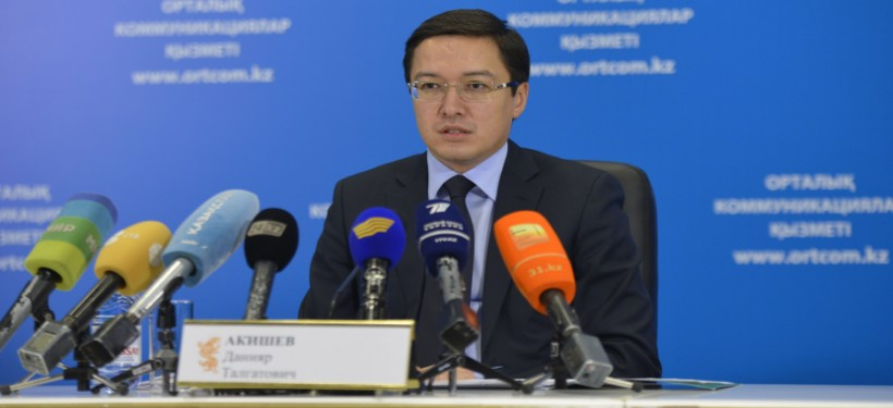 The_national_Bank_of_Kazakhstan_has_lowered_its_key_interest_rate_to_12%