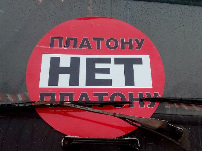 Food_Producers_Russia_Oppose_Prices_Indexation_Platon_System