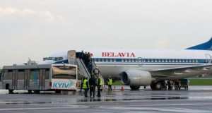 Official_Kiev_Frightened_Ukrainian_Air_Traffic_Controller_Actions_BelAvia_Airplane