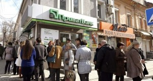 Started_State_Government_Nationalization_Procedure_PrivatBank_Led_570_Mln_Dollars_Loan