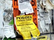 Kiev_Ceases_Unemployed_Citizens_Support_Closing_Unemployment_Centers_Country