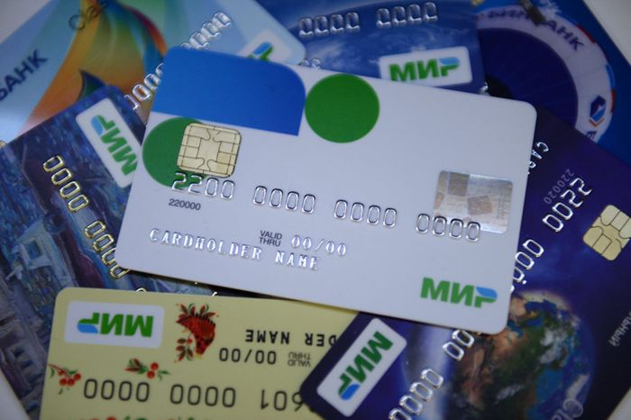 Russian_Bankers_Addressed_Central_Bank_Protest_National_Payment_System_Card_Mir_Violating_Antimonopoly_Laws